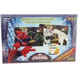 Puzzle Spiderman Marvel coloreable 24pz